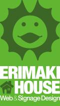 エリマキ★ハウス - Web・サイネージデザイン情報・記事あれこれ配信サイト